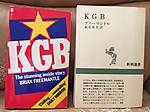 Kgb_freemantle