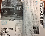 Shirasu_jiro_2