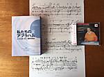 Stockhausen_klavierstuck_x
