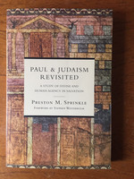Sprinkle_paul_judaism_revisited
